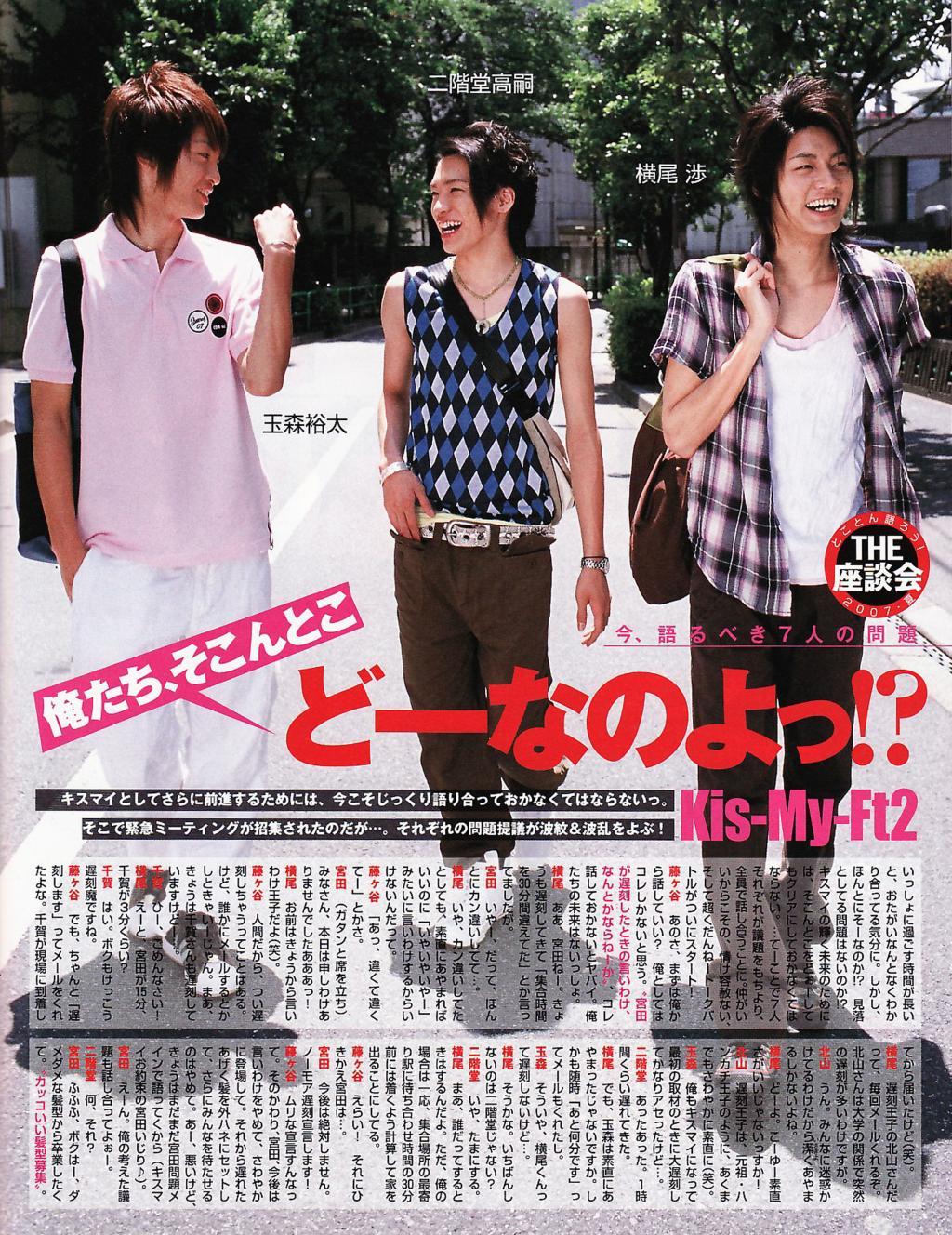 [Resim: watch0710myojo_kisumai1-630008.jpg]