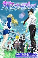 Arakawa under the Bridge × Bridge sub español