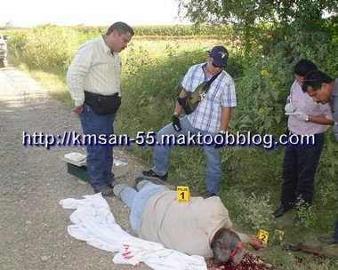 un homme suicide avec fusil de chasse 2 3543-145ec78