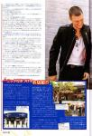 InRock October issue 6-133214d
